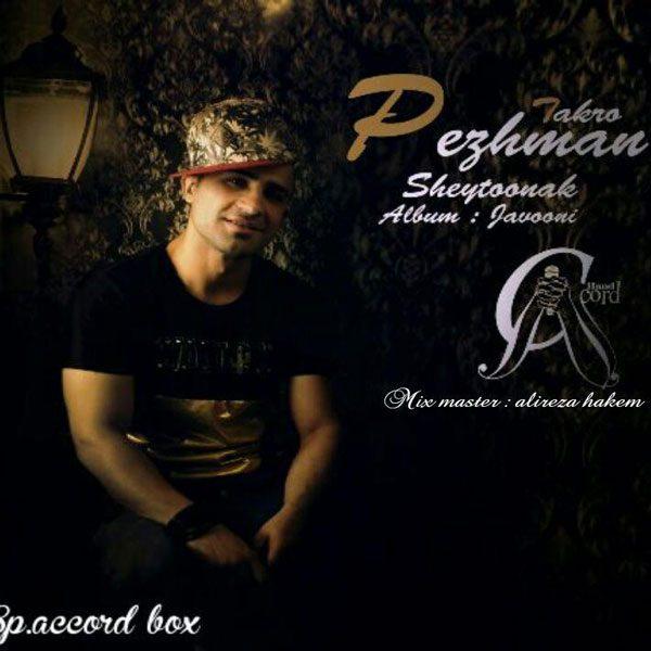 Pezhman Takro - Sheytoonak