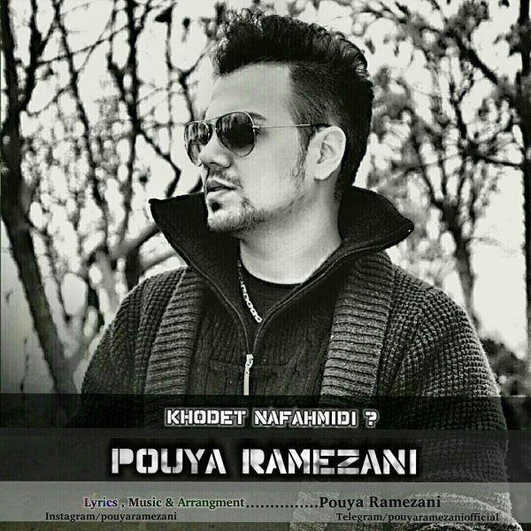 Pouya Ramezani - Khodet Nafahmidi