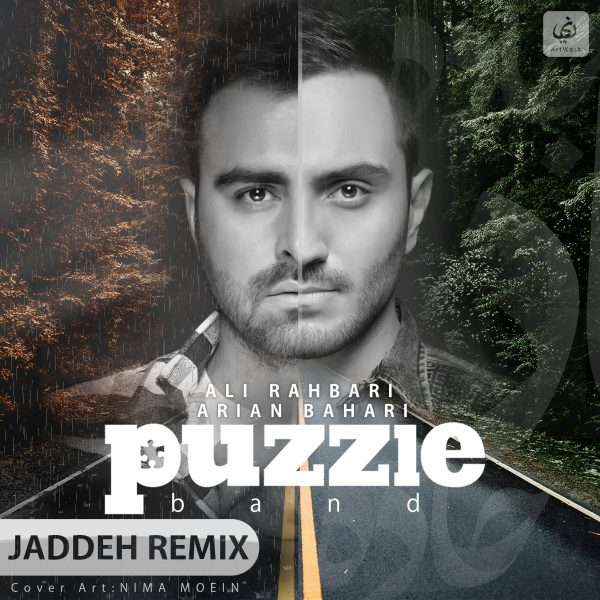 Puzzle Band - Jaddeh (Remix)