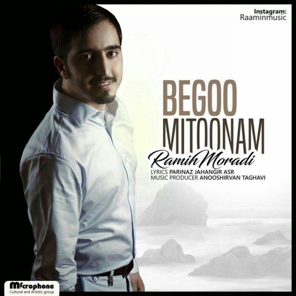Ramin Moradi - Begoo Mitoonam