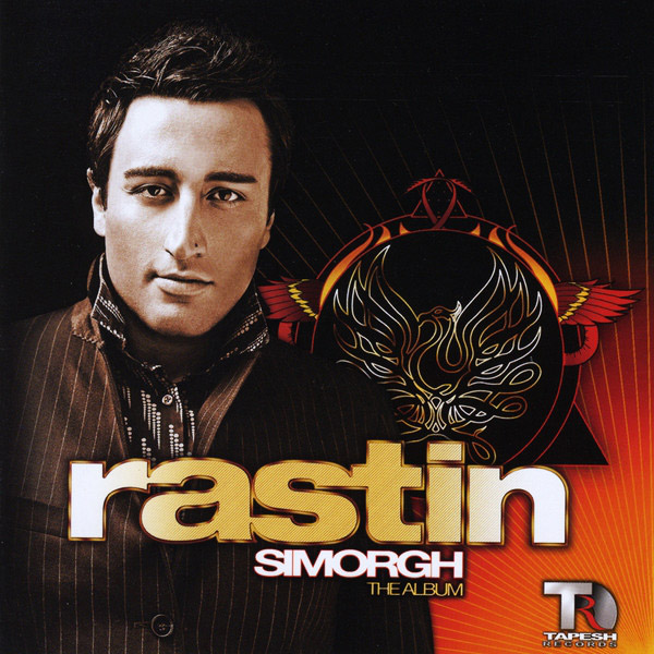 Rastin - Raghs Dar Roya