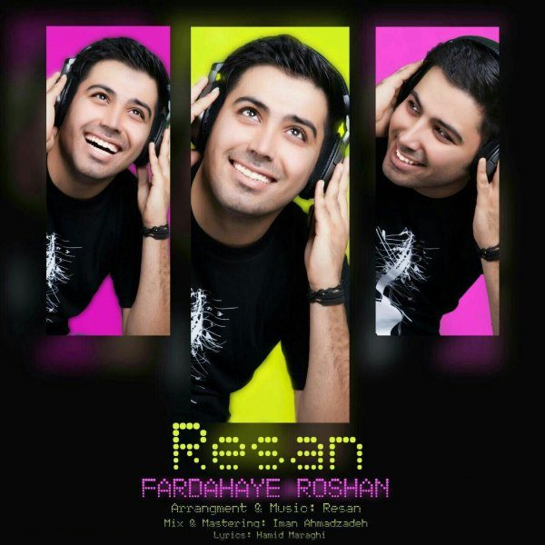 Resan - Fardahaue Roshan