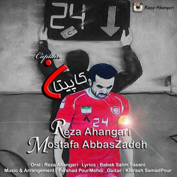 Reza Ahangari & Mostafa Abbaszadeh - Captain