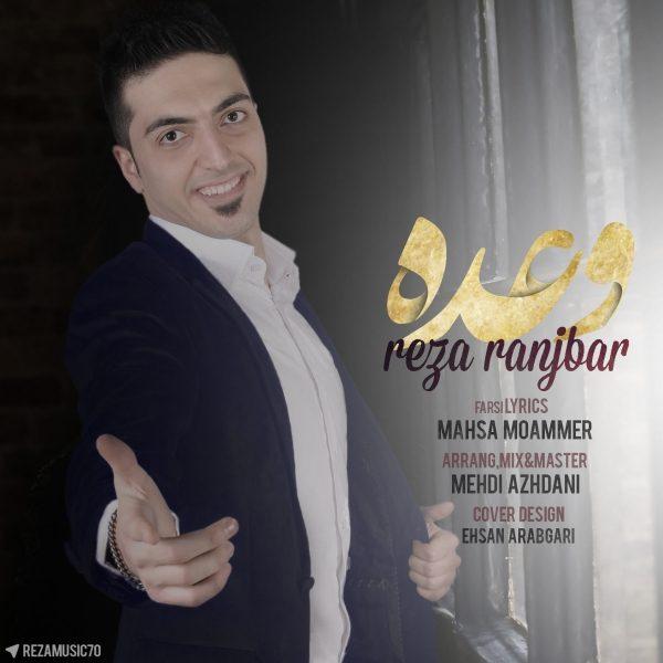Reza Ranjbar - Vadeh