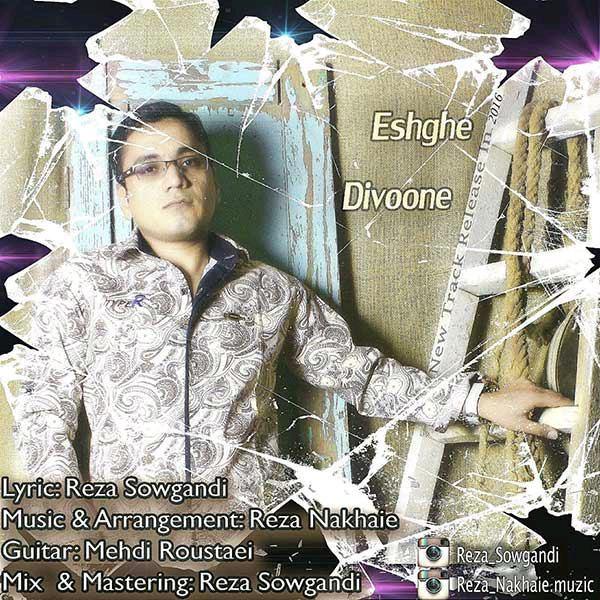 Reza Sowgandi - Eshghe Divoone
