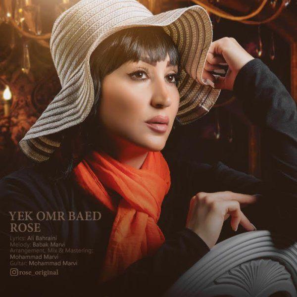 Rose - Yek Omr Baed
