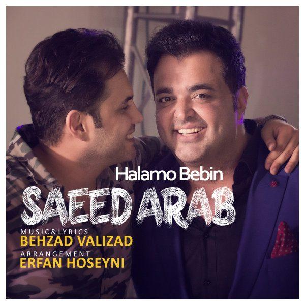 Saeed Arab - Halamo Bebin