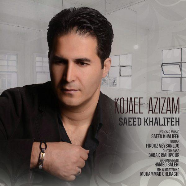 Saeed Khalifeh - Kojaee Azizam