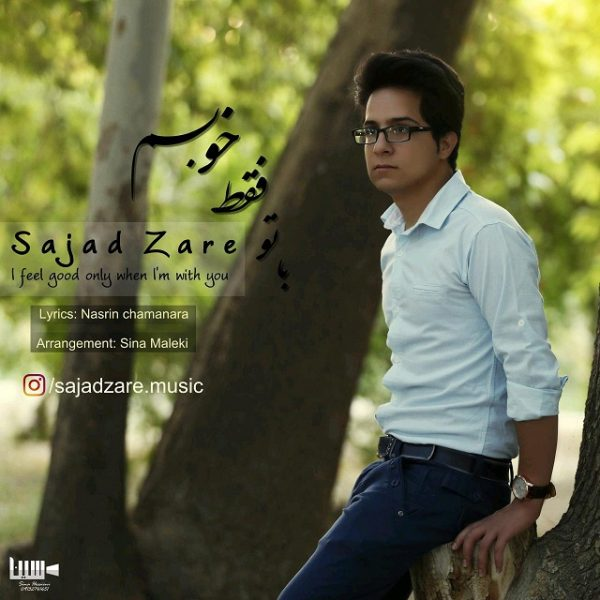 Sajjad Zare - Ba To Faghat Khoobam