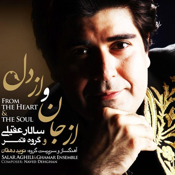Salar Aghili - Taknavazi Tar (Az Jan o Az Del Album)