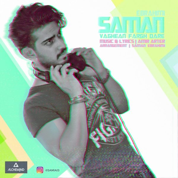 Saman Ebrahimi - Vaghean Fargh Dare