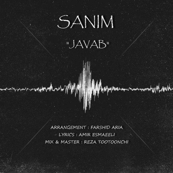 Sanim - Javab