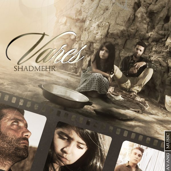 Shadmehr Aghili - Vares