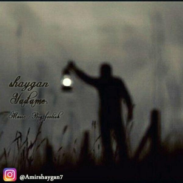 Shaygan - Yadame