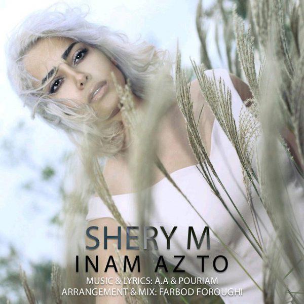 Shery M - Inam Az To
