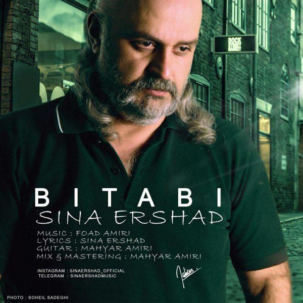 Sina Ershad - Bitabi