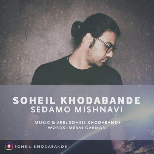 Soheil Khodabande - Sedamo Mishnavi