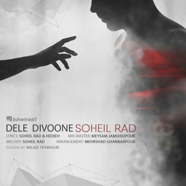 Soheil Rad - Dele Divoone
