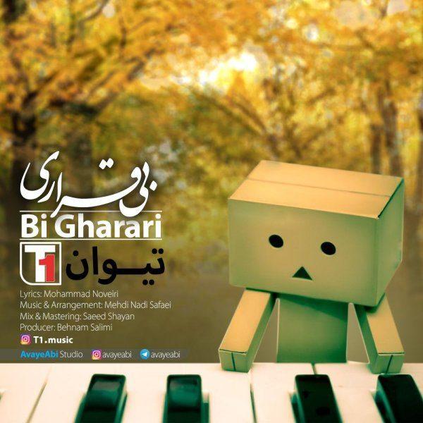 T1 - Bigharari