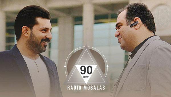 Mosalas – 90