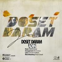 Adin-Dooset-Daram