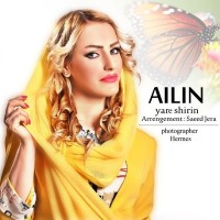 Ailin-Yare-Shirin