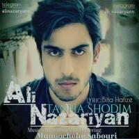 Ali-Nazariyan-Tanha-Shodim