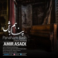 Amir-Asadi-Panaham-Bash-Piano-Version