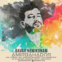 Amirbahador-Bavar-Nemikonam