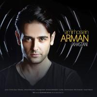 Amirhossein-Arman-Khastani