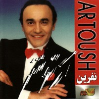 Artoush-Asheghet-Hastam
