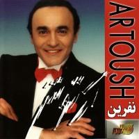 Artoush-Gheseh-Darya