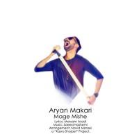 Aryan-Makari-Mage-Mishe