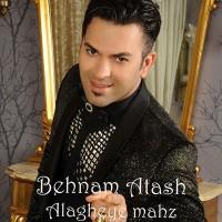 Behnam-Atash-Alagheye-Mahz