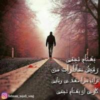 Behnam-Najafi-Rafighe-Khaterate-Man