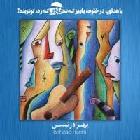 Behzad-Raeisi-Ye-Nafar-Hast