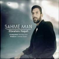 Ebrahim-Najafi-Sahme-Man