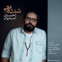 Ehsan-Assadian-Rahi-Shodim