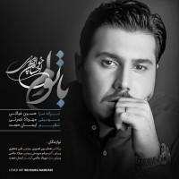 Ehsan-Khaje-Amiri-Ba-Toam