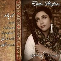 Elahe-Shafaee-Noore-Badeh