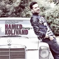 Hamed-Kolivand-Energy-Mosbat