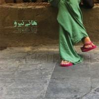 Hani-Niroo-Dar-Fekr-(Marzieh)