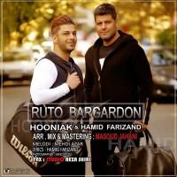 Hooniak-Hamid-Farizand-Ruto-Bargardoon
