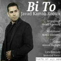 Javad-Kamali-Roosta-Bi-To