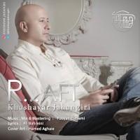 Khashayar-Jahangiri-Raft