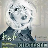Khatereh-Akharin-Didar