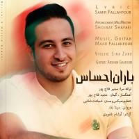 Majid-Falahpour-Baroone-Ehsas