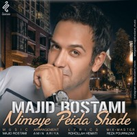 Majid-Rostami-Nimeye-Peida-Shode