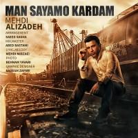 Mehdi-Alizadeh-Man-Sayamo-Kardam
