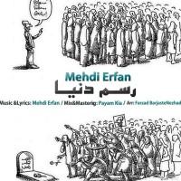 Mehdi-Erfan-Rasme-Donya